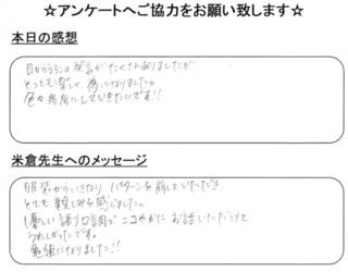 voice_02.jpg